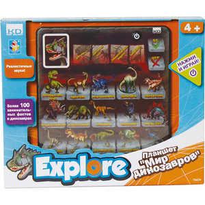 Планшет 1Toy Мир динозавров Kidz Delight Т56274