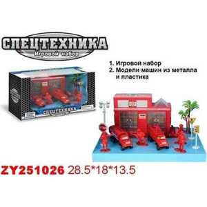 Zhorya Пожарный набор Х75361 zhorya игровой набор миксер