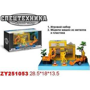 Набор Zhorya строительный Х75362 машины zhorya автобус на р у zyb 00126 6