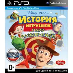 Игра для PS3  Disney Pixar Toy Story Mania (PS3, английская версия)