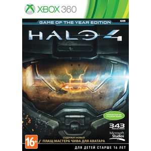 Игра для Xbox 360  Halo 4 Game of the Year Edition (Xbox 360, русские субтитры)