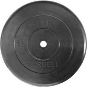 Диск обрезиненный Atlet 26 мм 15 кг черный