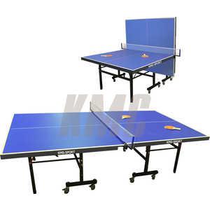 Теннисный стол КМС SA-005