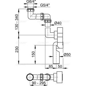 Универсальный сифон AlcaPlast под штукатурку (A873) от ТЕХПОРТ