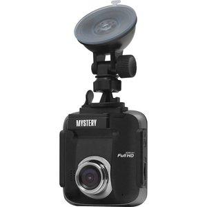 Видеорегистратор Mystery MDR-985HDG видеорегистратор авто mystery mdr 620 1280х960