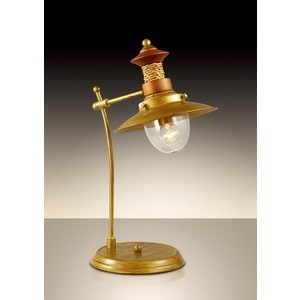 цены Настольная лампа Odeon 2617/1T