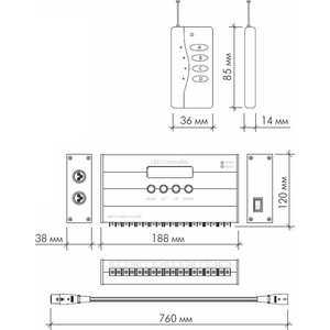 Контроллер Estares MS-WC8 от ТЕХПОРТ