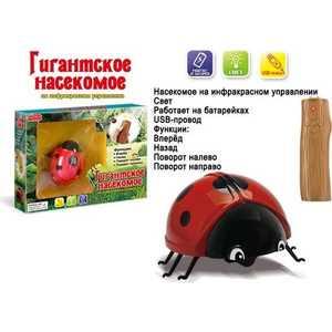 Zhorya Насекомое Гигантское на ИК управлении FullFunc ZYB - B1025 - 3  цена и фото