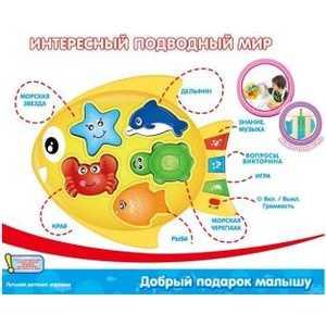 Play Smart Развивающая игрушка Интересный подводный мир 7385 игрушка электронная развивающая мой первый ноутбук