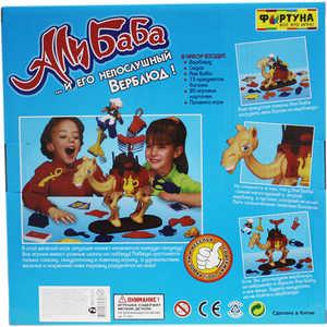 Фортуна Настольная семейная игра Али Баба и непослушный верблюд настольная игра стиль жизни семейная доббль ут000001805
