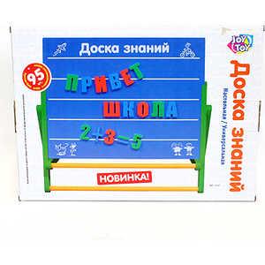 Доска Joy Toy знаний 0707