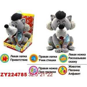 Zhorya Мягкая игрушка Волк (приветствие, стишки, сказка, песенки) ZYE - E0022