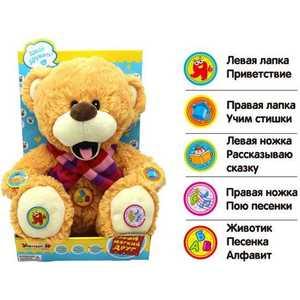 Zhorya Мягкая игрушка Мишка с шарфом (приветствие, стишки, сказка, песенки) ZYE - E0023 - 1