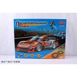 Автотрек Play Smart Параллельные гонки, 240см ,с ручным генератором 0869
