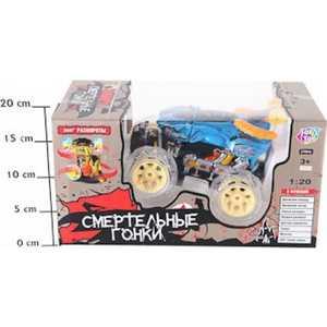 Joy Toy Машина Смертельные Гонки на радиоуправлении FullFunk 9351