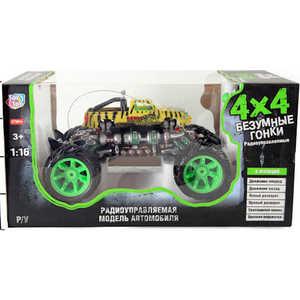 Joy Toy Машина Безумные Гонки на радиоуправлении FullFunk 9402