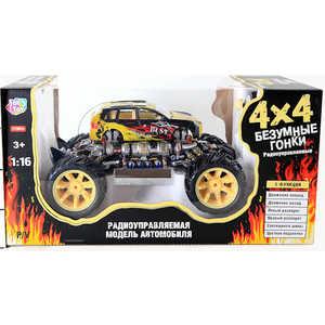 Joy Toy Машина Безумные Гонки на радиоуправлении FullFunk 9413