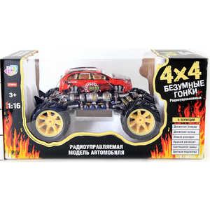 Joy Toy Машина Безумные Гонки на радиоуправлении FullFunk 9416
