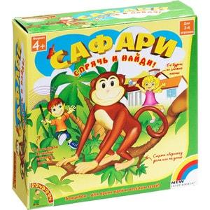 Bondibon Настольная игра Сафари Спрячь и найди 1686 clever найди обезьянку в джунглях а кокен