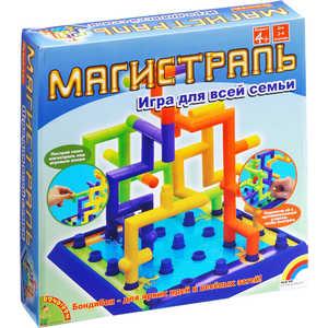 Bondibon Настольная игра Магистраль 3Д игра (1318) кальян 3д модель