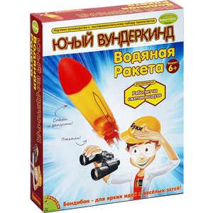 Опыты Bondibon французские Науки с Буки Юный вундеркинд Водяная ракета (GK014)