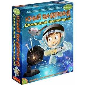 Опыты Bondibon французские Науки с Буки Домашний планетарий (GK018)