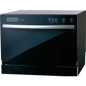 Посудомоечная машина DeLonghi DDW05T Zaffiro nero