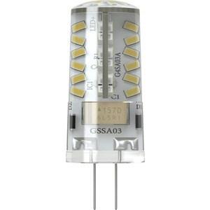 Светодиодная лампа X-flash XF-G4-57-S-3W-4000K-12V Артикул:45501