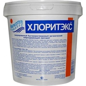Хлоритэкс Маркопул Кэмиклс М27 ведро в таблетках 4 кг