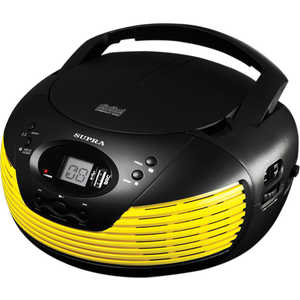 цены Магнитола Supra BB-CD120U yellow