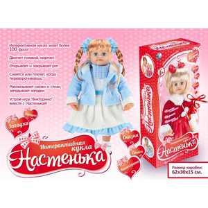 Shantou Gepai Кукла интерактивная Настенька 009-6 кукла shantou gepai лиза с аксессуарами 32 см в ассортименте
