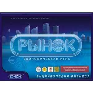 ЮНСИ НПИ Рынок 0296102RU алма ата рынок посуду оптом