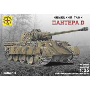 Моделист Модель танк Пантера D, 1:35 303550 моделист модель танк пантера d 1 35 303550 page 4