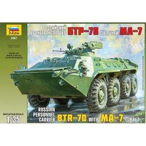 Звезда Модель Бронетранспортер БТР-70 с башней МА-7 3587 zvezda модель для склеивания советский бронетранспортер бтр 80