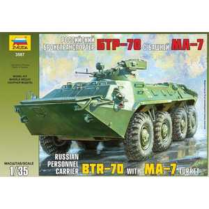Звезда Модель Бронетранспортер БТР-70 с башней МА-7 3587