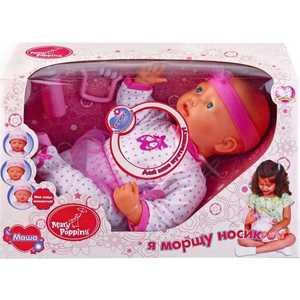 Mary Poppins Интерактивная кукла Маша Я морщу носик 451102 mary poppins mary poppins кукла интерактивная я морщу носик маша page 1