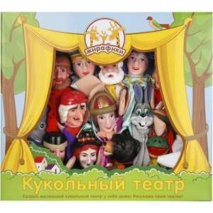 Жирафики Кукольный театр Царевна Лягушка, 14 кукол 68327