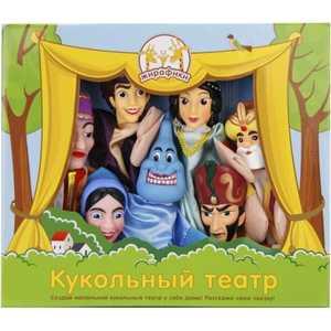 Жирафики Кукольный театр Алладин, 7 кукол 68349