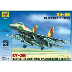 Звезда Модель ПН Самолет Су -35 7240 П