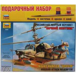 Звезда Модель ПН Вертолет Ка-50Ш 7272 П