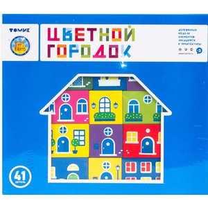 Томик Конструктор Цветной Городок, 41 деталь 8688-8