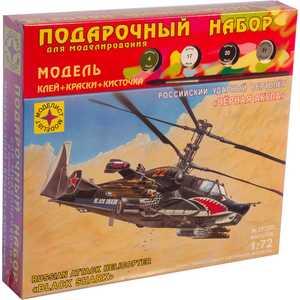 Моделист Модель Российский ударный вертолет ''Черная акула'' ПН 207223