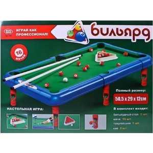 Бильярд Shantou Gepai 2263 настольная игра shantou gepai аэрофутбол 5016