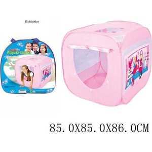 Палатка игровая Shantou Gepai ''Модные девчонки'' 8109