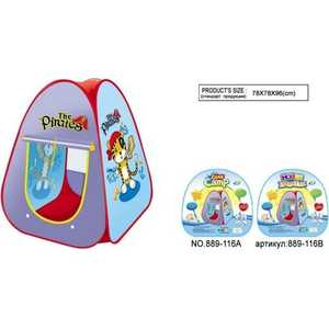Палатка игровая Shantou Gepai Пират 889-116B игровая палатка shantou gepai пчелкин домик сумка 889 127b