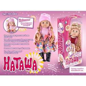 Shantou Gepai Кукла интерактивная Наташа MY072