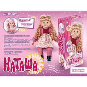 Shantou Gepai Кукла интерактивная Наташа MY073