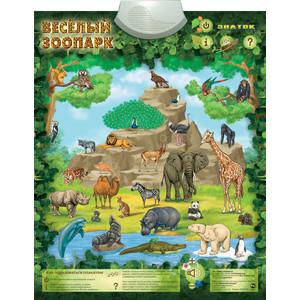 Фотография товара электронный плакат ЗНАТОК Электронный плакат Веселый Зоопарк PL-06 (356969)