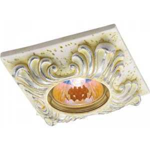 Точечный светильник Novotech 369569