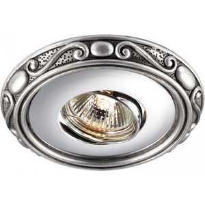 Точечный поворотный светильник Novotech 369730